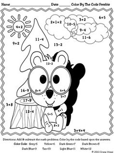Math Fact Color-by-Number Freebie (addition/subtraction