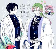 All Anime, Manga Anime, Anime Art, Demon Slayer, Slayer Anime, Anime Figures, Anime Characters, Anime Devil, Demon Hunter