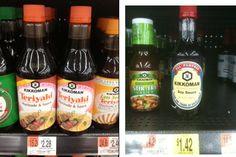 Kikkoman Sauce As Low As $0.87 With New Printable Coupon - http://www.rakinginthesavings.com/kikkoman-sauce-as-low-as-0-87-with-new-printable-coupon/
