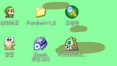사약 스토어 : 네이버 블로그 Bubble Bobble computer