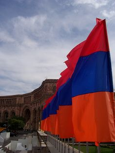 Yerakuyn - Armenian Flags
