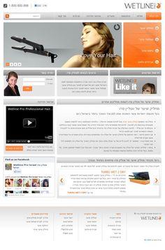 'wetlinepro.co.il' website