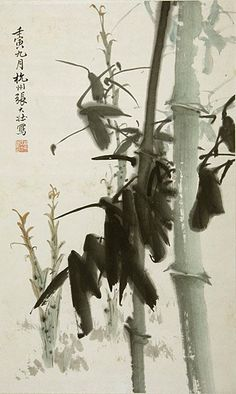 Chinese ink painting by Zhang Dazhuang, bamboo