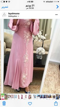 Abaya Fashion, Muslim Fashion, Fashion Dresses, Muslim Evening Dresses, Muslim Dress, Indian Wedding Gowns, Indian Gowns, Hijab Style Dress, Simple Gowns