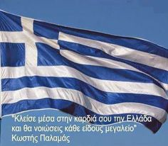 Greek Independence, Happy, Ser Feliz, Being Happy