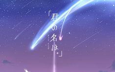 kimi no na wa,stars,night,scenic,sky