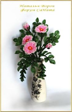 Цветочек   biser.info - всё о бисере и бисерном творчестве
