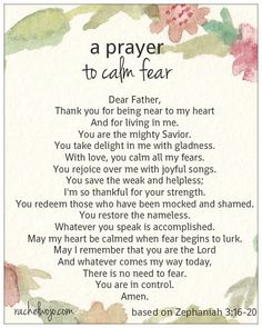Prayer to calm our fears.