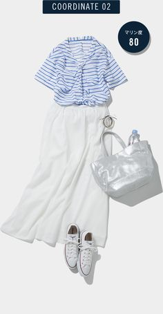 今週は、ぱっと目を引く真っ白なマキシスカートをご紹介いたします。この夏にふさわしい爽やかな2スタイルの着こなしです。どうぞご覧ください。 Japanese Outfits, Japanese Fashion, Asian Fashion, Classy Outfits, Chic Outfits, Modesty Fashion, Fashion Capsule, Winter Fashion Outfits, Mode Outfits