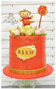 Chinese new year 2016 ~ year of the Monkey ~ - Cake by Hopechan
