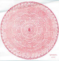 sitatapatra dharani wheel. Tibetan Art, Tibetan Buddhism, Buddhist Art, Mystic Symbols, Symbol Logo, Tantra, Coloring Books, Buddha, Buddhists