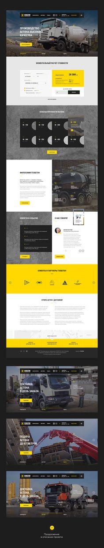 Best Web Design, Web Design Trends, Ui Ux Design, Web Design Inspiration, Graphic Design, Web Layout, Store Design, User Interface, Website Template