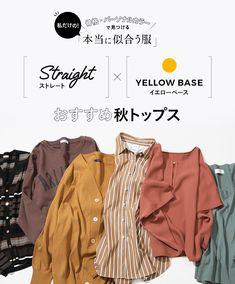 Design Girl, Web Design, Banner, Rain Jacket, Windbreaker, Raincoat, Autumn, Yellow, My Style