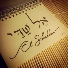 El Shaddai (The All-Sufficient God). The God who provides for the needs of His people. Maybe as a tattoo? Hebrew Names, Biblical Hebrew, Hebrew Words, Messianic Judaism, Learning A Second Language, Learn Hebrew, Names Of God, Word Study, Torah