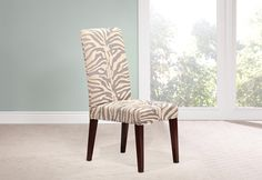 Photo of Stretch Zebra Short Dining Chair Slipcovers