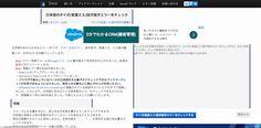 Webライティングで便利なおすすめ無料サービス12選 via Pocket http://uxmilk.jp/53812