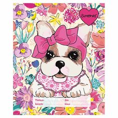 Separadores Nro.3 Originales Simones Cod. 1101148 Paquete x12 unidades. Down Puffer Coat, Puppy Party, Paper Clip, Fur Trim, First Birthdays, Decoupage, Pikachu, Whimsical, Teddy Bear