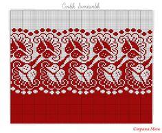 . Аленький цветочек. Схема для вязания. Перфокарта Tapestry Crochet Patterns, Fair Isle Knitting Patterns, Knitting Paterns, Knitting Charts, Knitting Stitches, Knitting Designs, Beaded Embroidery, Embroidery Patterns, Stitch Patterns