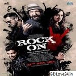 Rock On 2 Mp3 Songs Download In High Quality, Rock On 2 Mp3 Songs Download 320kbps Quality, Rock On 2 Mp3 Songs Download, Rock On 2 All Mp3 Songs Download, Rock On 2 Full Album Songs Download,Rock On 2 djmaza,Rock On 2 Webmusic,Rock On 2 songspk,Rock On 2 wapking,Rock On 2 waploft,Rock On 2 pagalworld