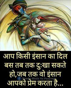 Sarcasm Quotes, True Quotes, Funny Quotes, Sanskrit Quotes, Hindi Quotes, Qoutes, Crazy Girl Quotes, Real Life Quotes, Radha Krishna Love Quotes