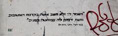 """""""ויאמר ה': ולא תשב אשה בקדמת האוטובוס,  ותעז, דפוק לה במוחטה בפנים""""  (ספר משלי , פרק י, פסוק יד)    """"And the Lord said: and a woman shan't sit at the front of the bus,  and if dareth she, ya shall spit in her face"""""""