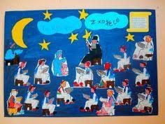 Αποτέλεσμα εικόνας για κρυφο σχολειο κατασκευη 28th October, 25 March, Greek Alphabet, Always Learning, Classroom, Education, Logos, School, Projects