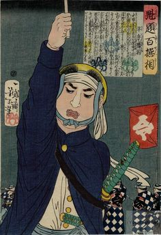 22 Hirate Kenmotsu raising a baton (1868, Yoshitoshi. Kaidai Hyaku sensô)