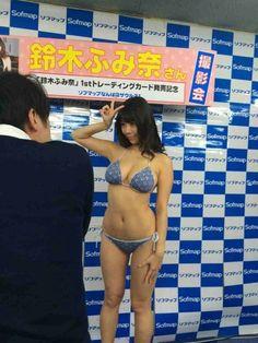 鈴木ふみ奈オフィシャルブログ「ふみにゃんのお部屋」Powered by Ameba