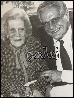 عمر الشريف ووالدته omar el sharif with his mother