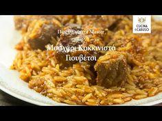Πως θα γίνετε Master στο Γιουβέτσι με Μοσχαράκι Κοκκινιστό - CUCINA CARUSO - YouTube Beef Recipes For Dinner, Meat Recipes, Cooking Recipes, Cetogenic Diet, Greek Dishes, Happy Foods, Greek Recipes, Pasta Dishes, Pork