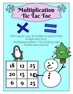 Students will get to practice their math facts multiplying numbers 1-10, including 3 digit multiplication practice! Print out the following pages on cardstock and laminate and use with dry erase markers in math centres, or use regular markers on paper as math practice sheets.