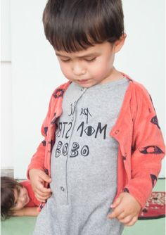 Bobo Choses Spring / Summer 2015 campaign   www.littlesahou.com