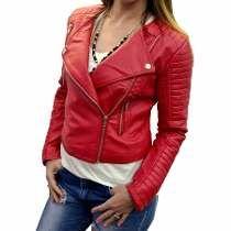 90309eecf137d Encontrá Camperas de Cuero de Mujer en Mercado Libre Argentina. Descubrí la  mejor forma de comprar online.