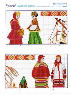 Gallery.ru / Фото #1 - костюмы - irisha-ira