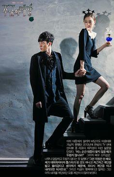 Dicas Doramas: Master's Sun (K-Drama) #MastersSun #kdrama