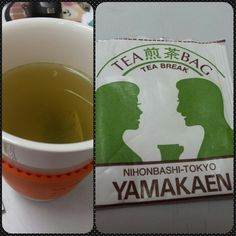 Green tea bag - Yamakaen