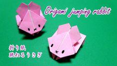 Origami-jumping rabbit / 折り紙 ぴょんぴょん跳ねるうさぎ 折り方