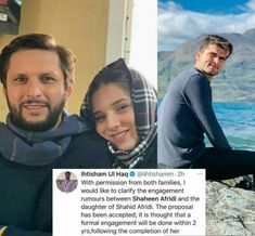 Shahid Afridi Confirms Daughter And Shaheen Afridi Engagement Rumours Shahid Afridi, Daughter, Thoughts, Engagement, Engagements, My Daughter, Daughters, Ideas