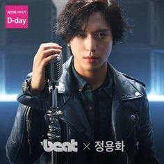 141121 recommended band music via BEAT! Kang Min Hyuk, Lee Jong Hyun, Jung Yong Hwa, Lee Jung, Cnblue Yonghwa, Cn Blue, Korean Star, Korean Bands, Pop Idol