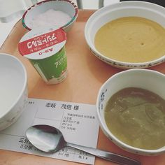 メニューに八宝菜って書いてるけど これが八宝菜笑  メニュー 全粥 茄子のスープ煮 八宝菜 いちごのムース 飲むヨーグルト  #八宝菜 #流動食  #健康が一番