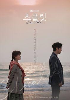 Netflix tip: Kdrama Chocolate - Huisvlijt Ha Ji Won, Lee Joon, Drama Film, Drama Movies, Movies 2019, Netflix, Korean Drama Eng Sub, Kdrama, Korean Drama Series