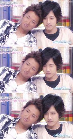 Ninomiya Kazunari, Hot Guys, Handsome, Lovers, Pairs, Couples, Boys, Baby Boys, Couple