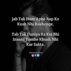 53 Best Shayari images in 2018 | Islamic, It hurts, Sad Quotes