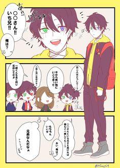 19 (@19tumugi19) さんの漫画 | 36作目 | ツイコミ(仮) Rap Battle, Sleep Deprivation, Division, Anime Guys, Draw, Manga, Twitter, Other, Anime Boys