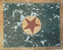 Sixth Texas Infantry and Fifteenth Texas Calvary (consolidated)/Granbury's Texas Brigade/Hardee Battle Flag from the Civil War, 1864. Texas troops, whenever possible, embellished their flags with a representation of the Lone Star, as seen on on this well-worn regimental color.