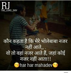 Lord Mahadev, Deep, Quotes, Qoutes, Quotations, Shut Up Quotes, Sayings, Quote