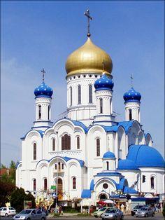 Uzhhorod Ukraine - Russian Orthodox Church on Vul. Svobda