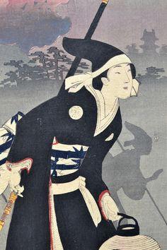 "Toyohara Chikanobu ""Guard Ladies of the Chiyoda Palace, 1892 (part. All Japanese, Japanese Prints, Geisha, Japanese Festival, Japan Painting, Asian Love, Japan Art, Woodblock Print, Print Pictures"