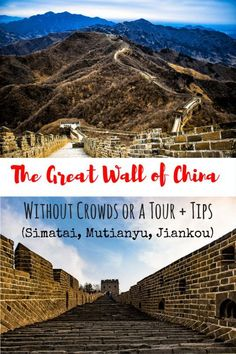 The Great Wall isn't so great when it's full! Here's how to see The Great Wall when it's crowd-free! #DestinationChina