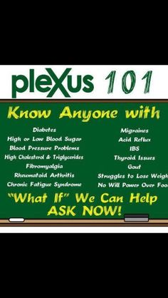 Plexus Worldwide is committed to providing Ambassadors with life-changing products and a unique rewarding business opportunity. The combination of the products and opportunity help to open the door for personal success and financial freedom.  www.pattersonplexus.com